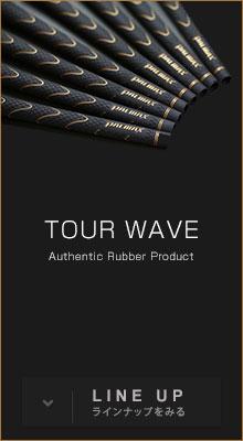 TOUR WAVE